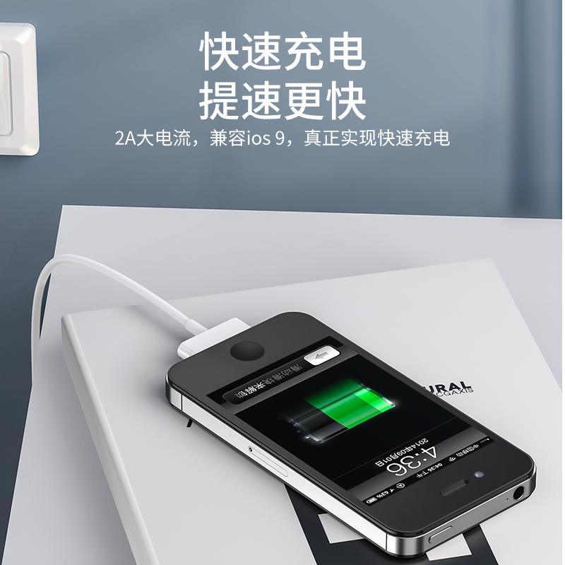 适用iPhone4s数据线苹果4充电线四手机充电器ipad2平板电脑iPad3快充一套装iPod老款宽口a1395一代正品touch4 - 图1