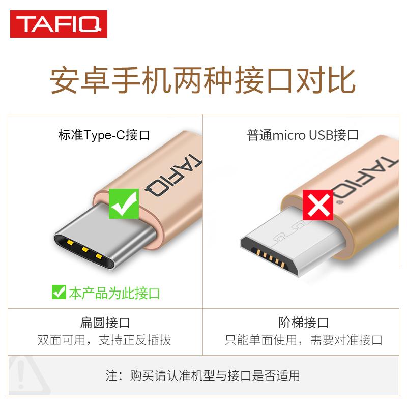 type-c数据线适用华为p9p10p20pro荣耀v8v9v10乐视1s2小米5x三星s8手机充电器4c原装6mix2s5s正品快充tpc加长