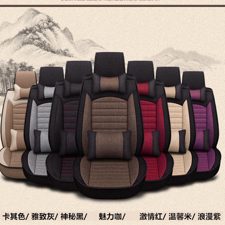 汽车坐垫四季通用麻布艺全包围座套新款座椅套小车垫坐套冬季座垫