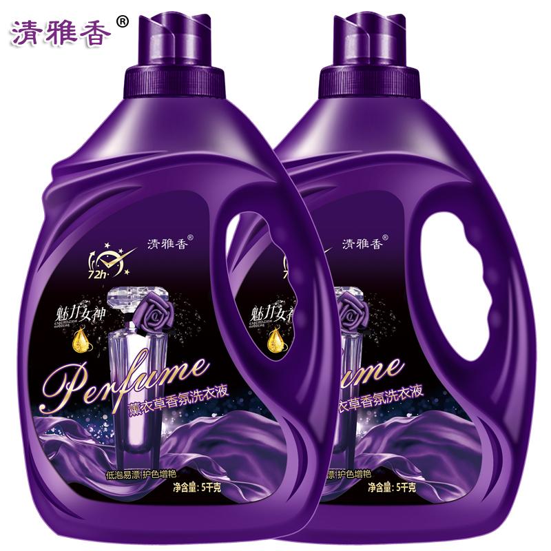 清雅香10斤洗衣液薰衣草5kg香味持久5机洗手洗专用10整箱批发