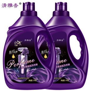 【清雅香】香水薰衣草洗衣液10斤