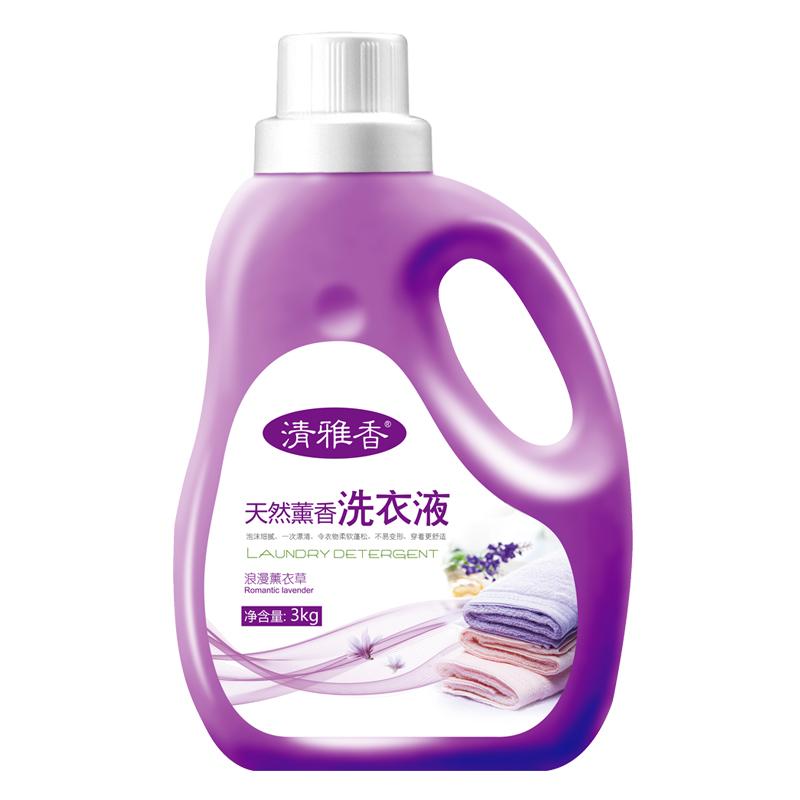 清雅香6斤香水洗衣液深层洁净3kg薰衣草香持久留香家庭装机洗手洗
