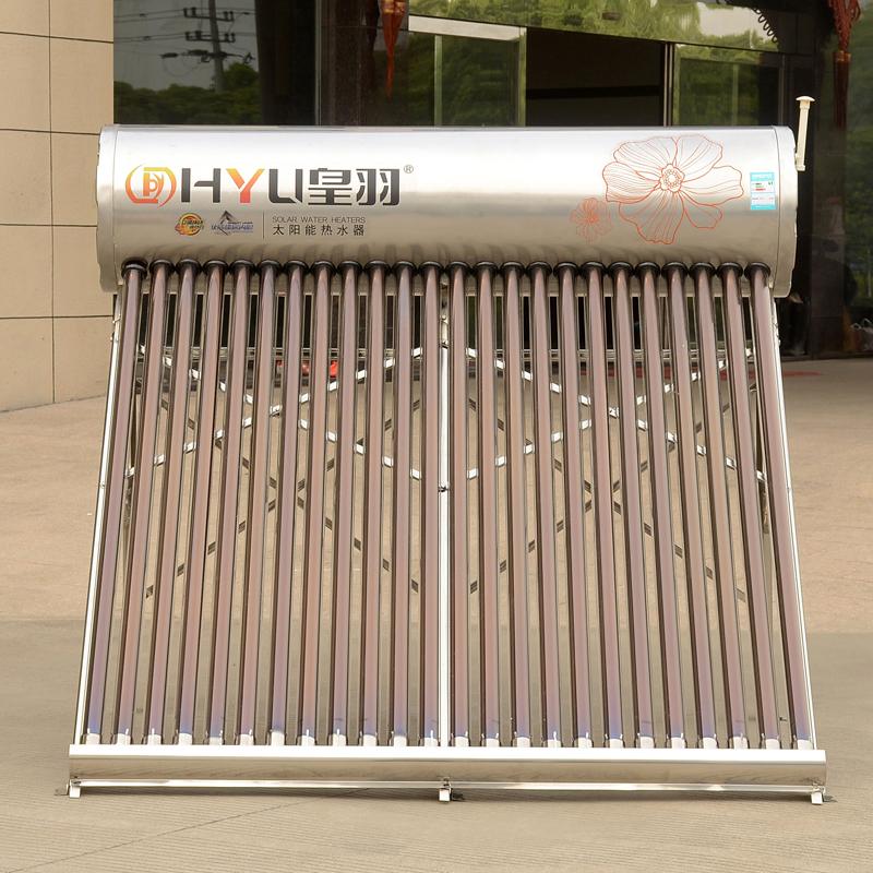 皇羽304不锈钢太阳能热水器家用光电两用农村全自动紫金加厚水箱