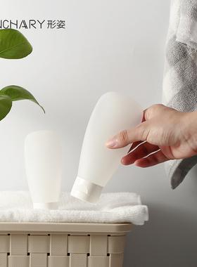化妆品空瓶倒立瓶挤压乳液瓶洗发水洗面奶软管瓶便携旅行分装小瓶