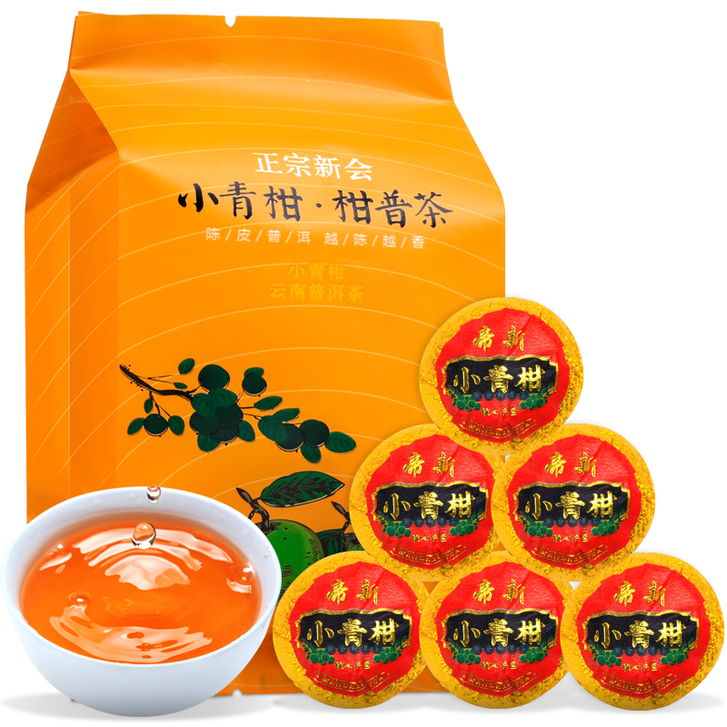 小青柑柑普茶5粒