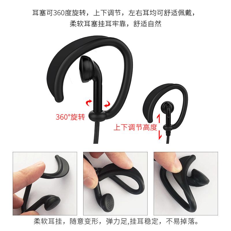 北峰迷你民用正品便捷式对讲机配件专业配对原装耳机线BF-HL501