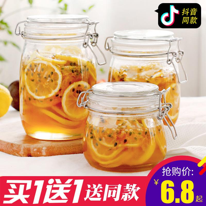 玻璃密封罐 蜂蜜檸檬百香果玻璃瓶子大號帶蓋廚房食品家用儲物罐