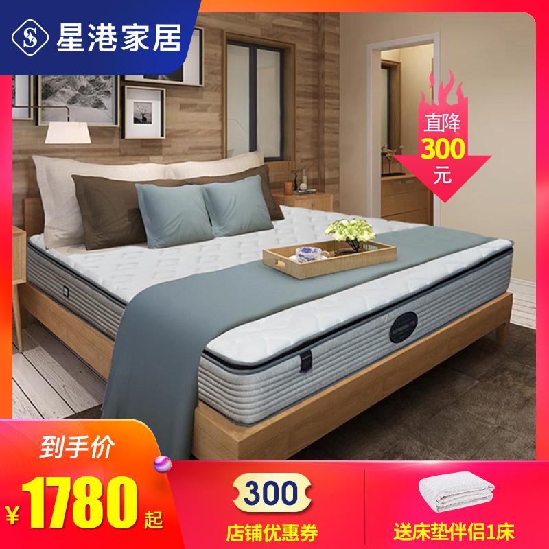 星港家居 彈簧床墊舒適兩面 乳膠床墊 雙人席夢思床墊 織夢年華