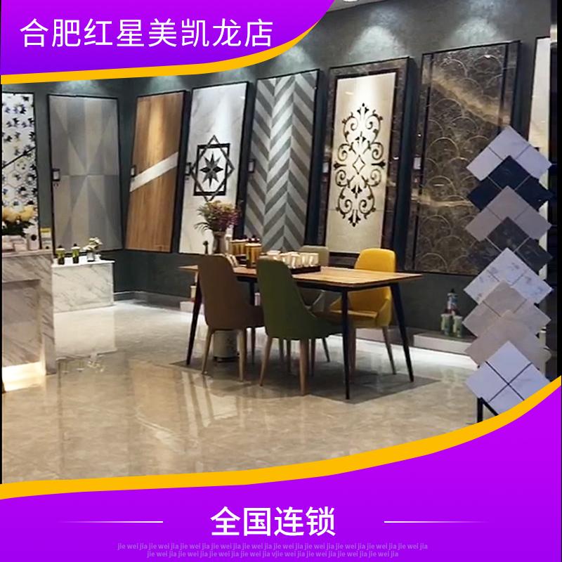 洁为家美缝剂瓷砖地砖专用品牌十大美缝施工工具填缝剂胶家用防水