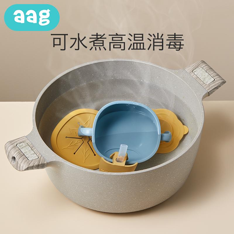 aag宝宝吸管碗 婴幼儿专用辅食碗防摔吸盘碗喝汤神器儿童吃饭餐具