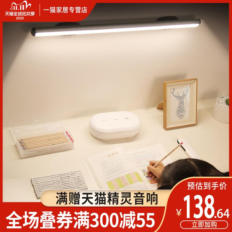 灯无线可调节亮度写字