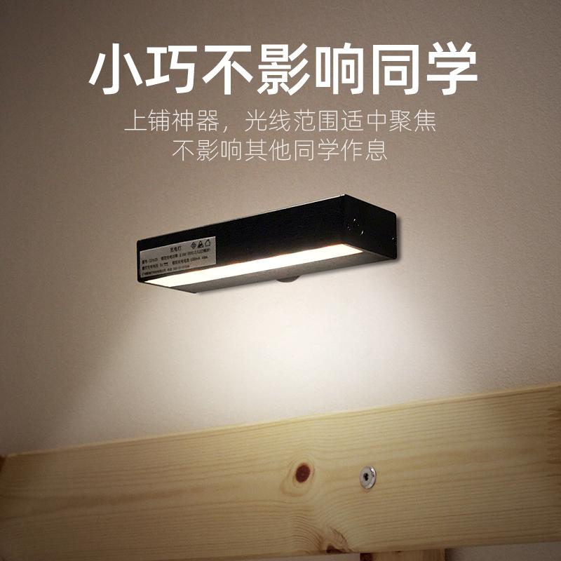 充电女学生宿舍床上铺神器插电阅读灯 USB 台灯 LED 迷你酷毙