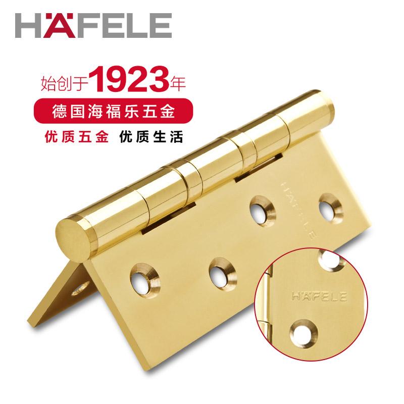 门把手室内执手锁铜合金卧室家用门锁锁具三件套 HAFELE 德国海福乐