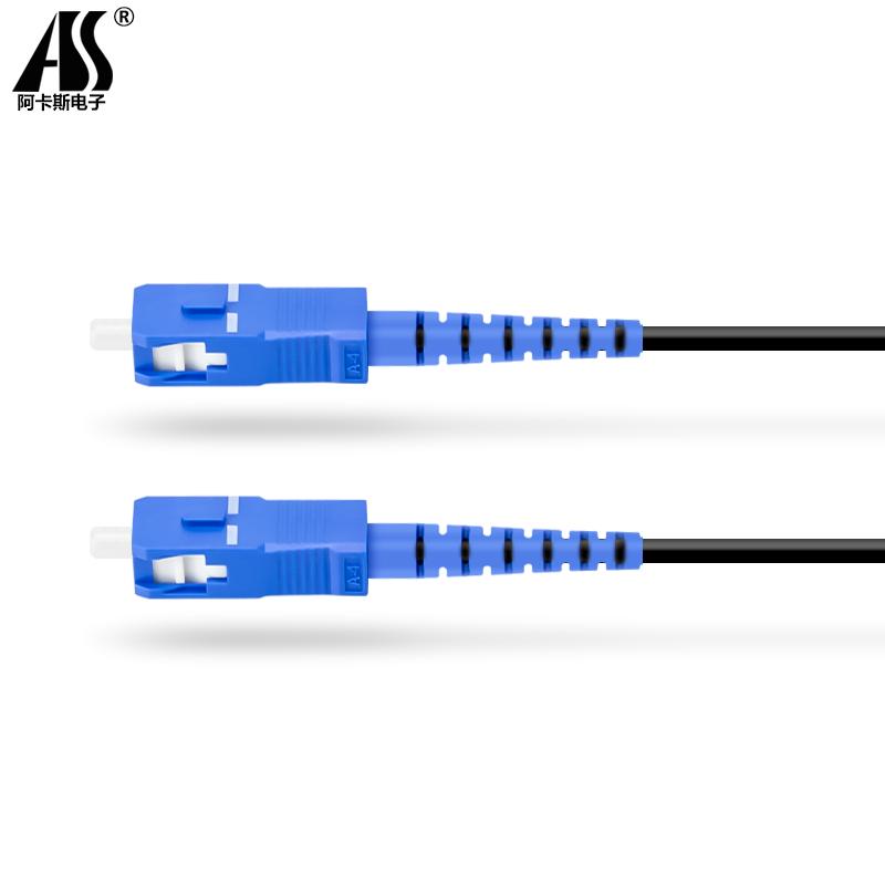 SC皮线光缆电信级光纤跳线 光纤线 室外单芯光钎光缆400米可定制