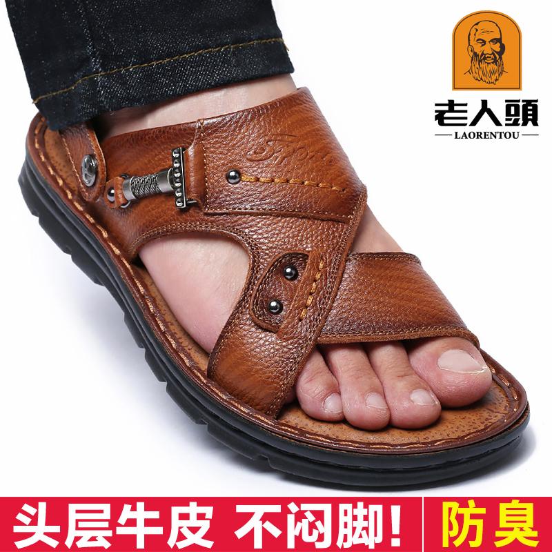 老人头凉鞋男2019夏季新款牛皮休闲沙滩鞋真皮厚底防滑中年凉拖鞋