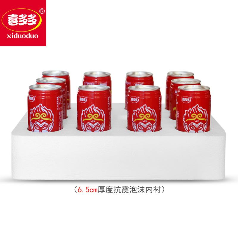 喜多多 椰果大王245g*9罐 椰果粒椰子汁 夏季零食饮料礼盒