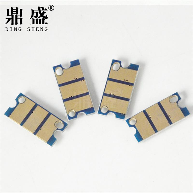 鼎盛 适用于震旦ADT-208粉盒芯片 ADC208 ADC218 芯片 硒鼓芯片