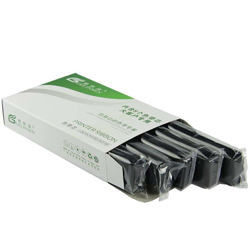 格林森适用爱普生LQ630K色带芯LQ635KII 730k LQ735K色带 80KF 610 615K 14米 TH850 TH880 得力DE620色带芯