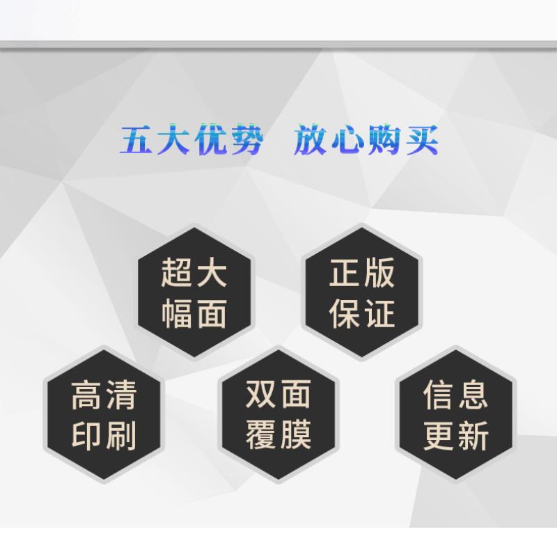 办公室会议室专用 大气 高清防水覆膜 超大 米 X1.5 米 2 中国地图挂图 企业版 全新版超大地图 2018