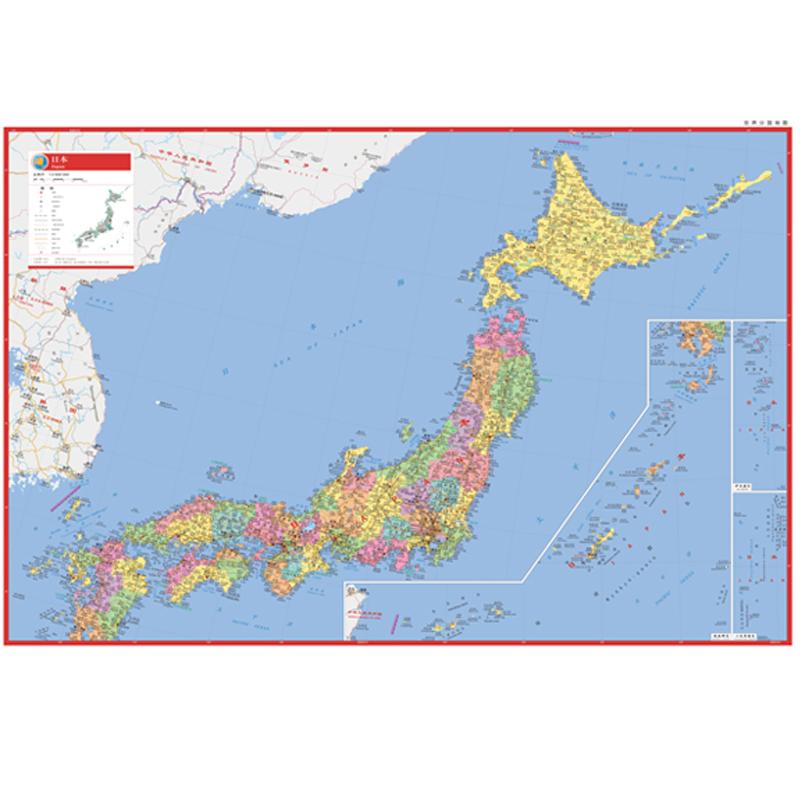 留學 人文歷史旅游地理地圖 包含東京橫濱京都名古屋市地圖 59cm 84 防水覆膜撕不爛便攜易帶約 中英文對照 Japan 日本地圖全新版