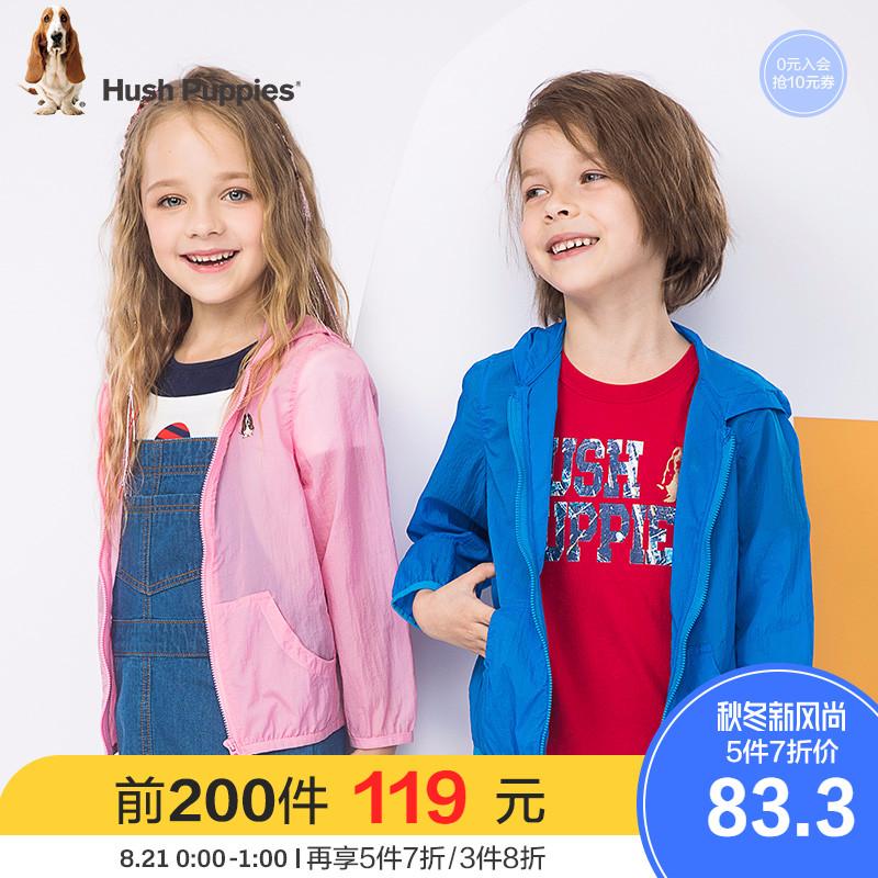 暇步士童装男童儿童防晒衣2019夏新女童外套薄款透气中大童防晒服