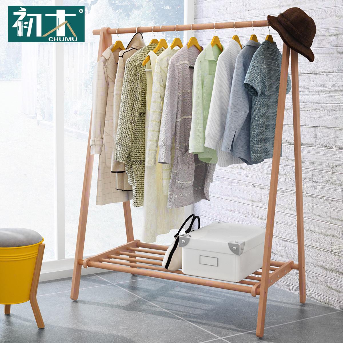 初木創意實木掛衣架簡約現代臥室衣帽架落地家用衣服架子簡易衣架