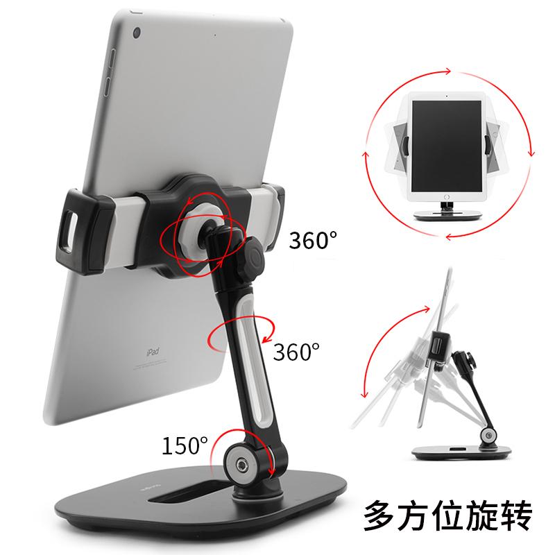 4.7~13寸、手机/iPad通用、多角度随意旋转:Ringke  桌面支架
