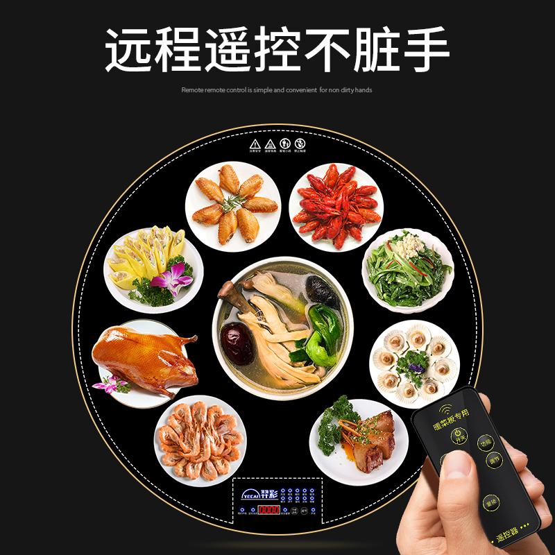 羿彩800MM饭菜保温板家用暖菜宝热菜板热菜器暖菜板加热板转盘