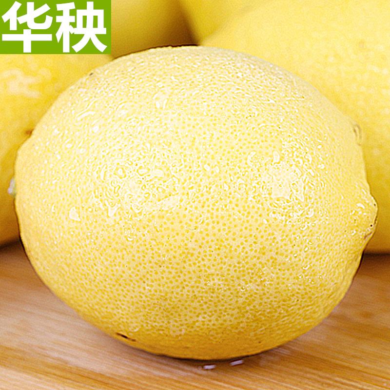 华秧安岳黄柠檬5斤新鲜当季水果一二级皮薄大果鲜青柠檬批发包邮