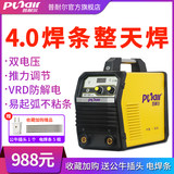 Pnel ZX7315 welding machine 220V380V dual voltage automatic household all copper industrial grade manual welding machine