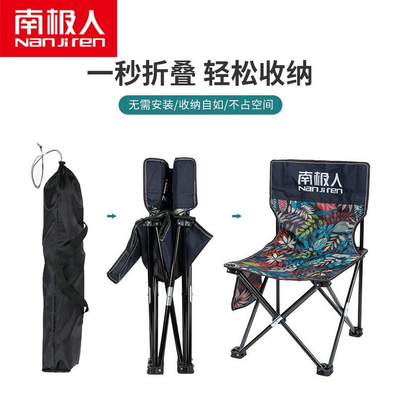 南极人户外折叠桌椅便携式车载套装野餐烧烤露营自驾游装备摆摊桌