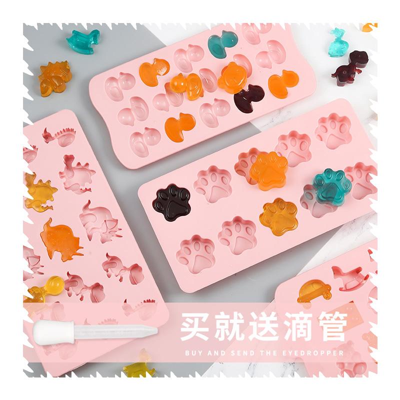 软糖模具卡通恐龙硅胶qq糖磨具可爱动物小熊糖果手工diy制作家用