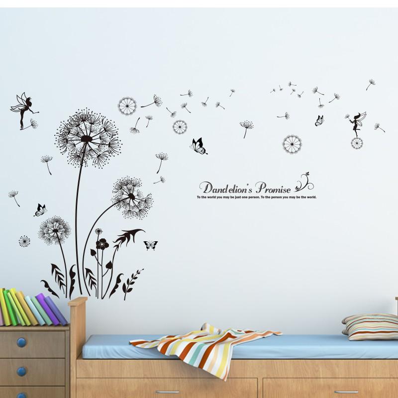牆貼紙貼畫沙發背景牆壁裝飾貼畫創意溫馨個性蒲公英壁畫貼紙牆面