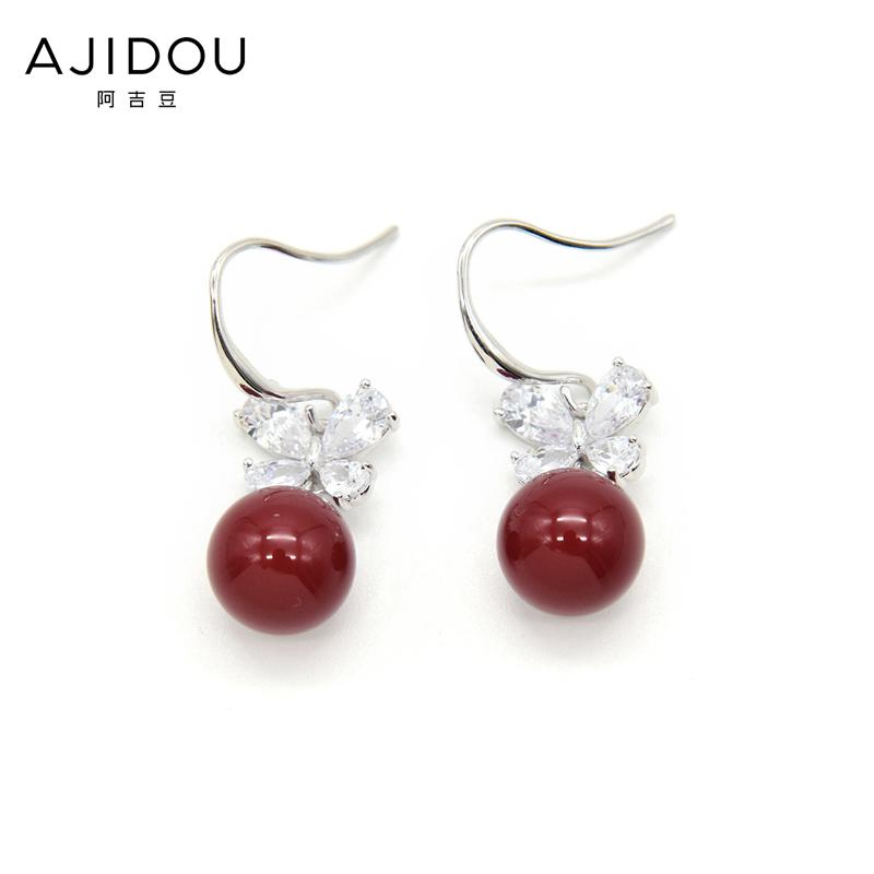 阿吉豆合金耳钉女 闪耀红珠耳环饰品气质闪耀灵动魅力耳环