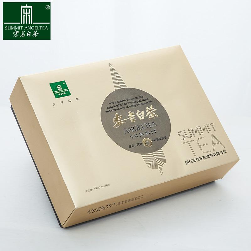 新年礼品正宗茶叶 100g 盒装 2 宋茗安吉白茶明前特级礼盒装珍稀绿茶