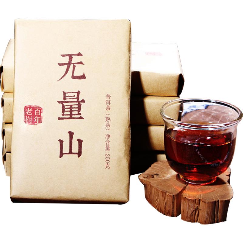 年老料 2010 克无量山老树茶 250 片顶普茶叶云南普洱茶熟茶砖茶 2 限购