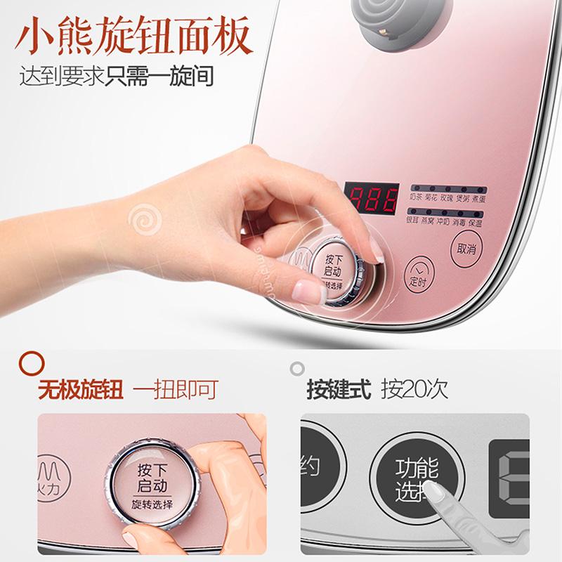 小熊养生壶办公室小型全自动多功能花茶壶家用煮茶器养身壶1.5升