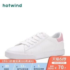 Hotwind/热风白色板鞋女士街拍小白鞋子女百搭新款百搭平底休闲鞋