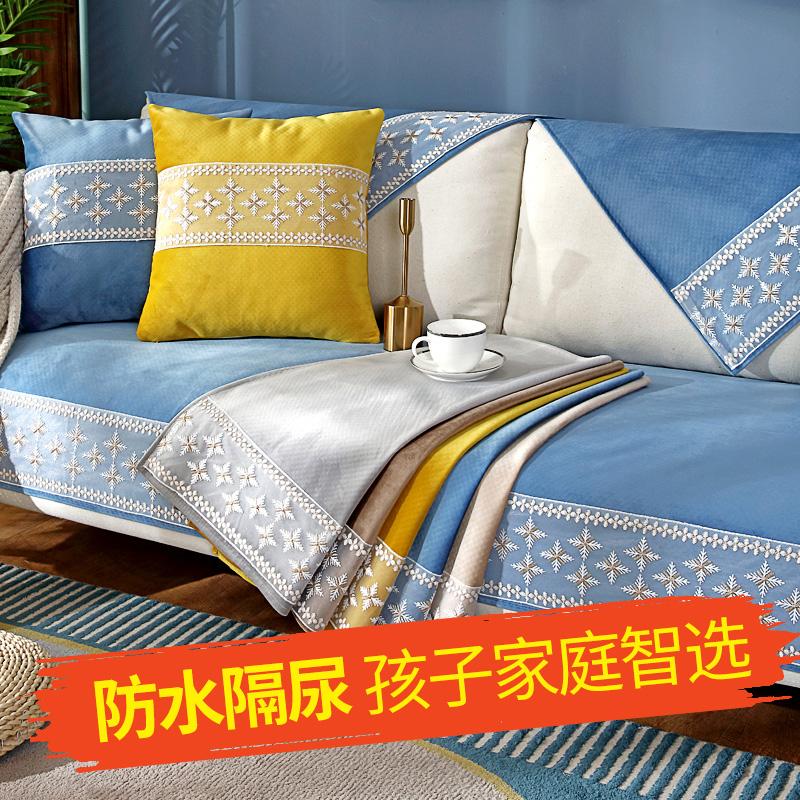 防水沙发垫四季通用北欧简约防滑雪尼尔隔尿坐垫子全包万能套罩巾