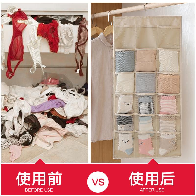 内衣收纳袋挂袋储物袋挂墙壁悬挂式衣柜衣橱挂兜袜子文胸整理神器