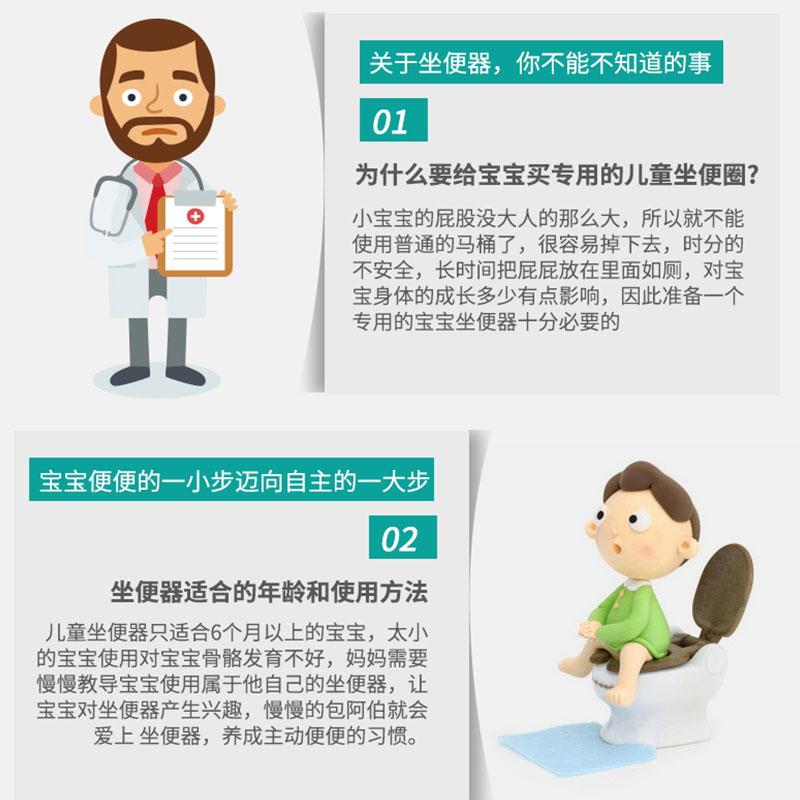 儿童马桶坐便器男女宝宝便盆婴儿幼儿尿盆小孩尿壶便携厕所小便器