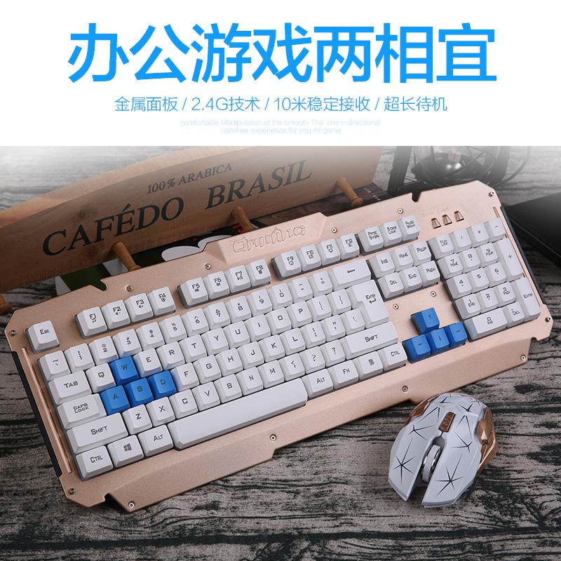 优想 无线键盘鼠标套装 笔记本电脑游戏办公家用键鼠悬浮金属防水
