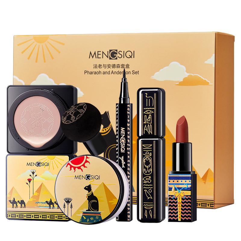 埃及法老彩妆六件套装品牌情人节礼物送女生女友老婆 专柜同步