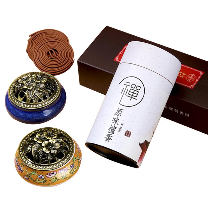 檀香盘香 清香型沉香艾草熏香家用佛香供香室内天然持久房间香薰