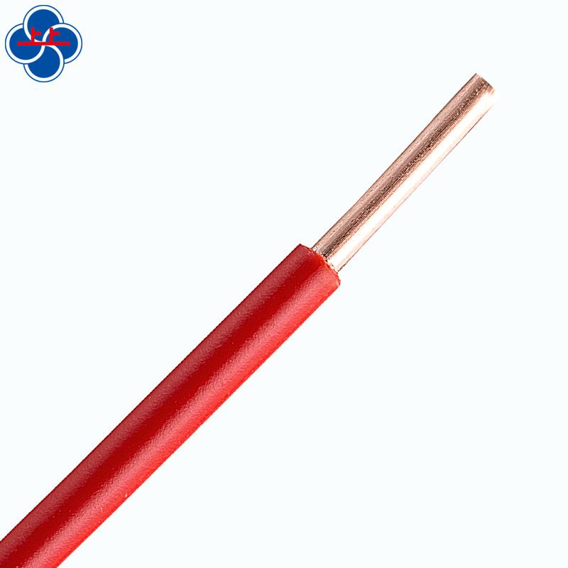 上上电线电缆BV2.5平方 铜芯国标家装电线 单芯单股硬线足米