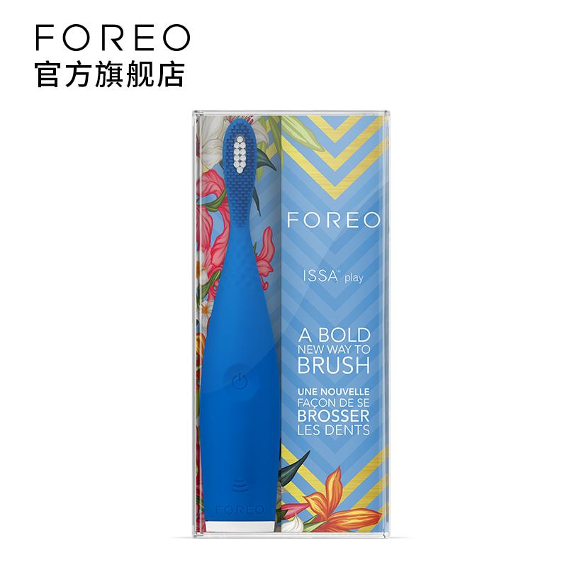 FOREO ISSA play玩美版防水复合刷头硅胶声波电动牙刷