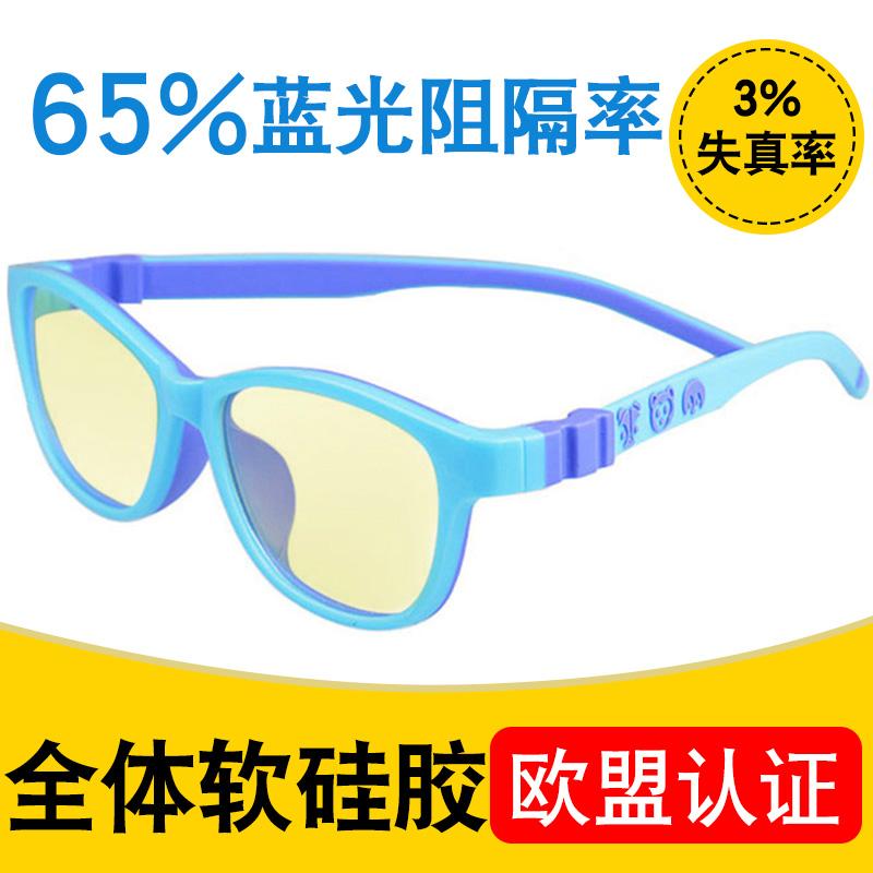 看手机电视儿童防辐射抗蓝光近视防护目眼镜小孩宝宝保护眼睛视力
