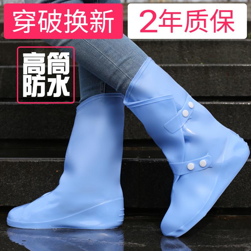 雨鞋套男女下雨防雨防水鞋套成人雨天防滑加厚耐磨底仿矽膠水鞋套