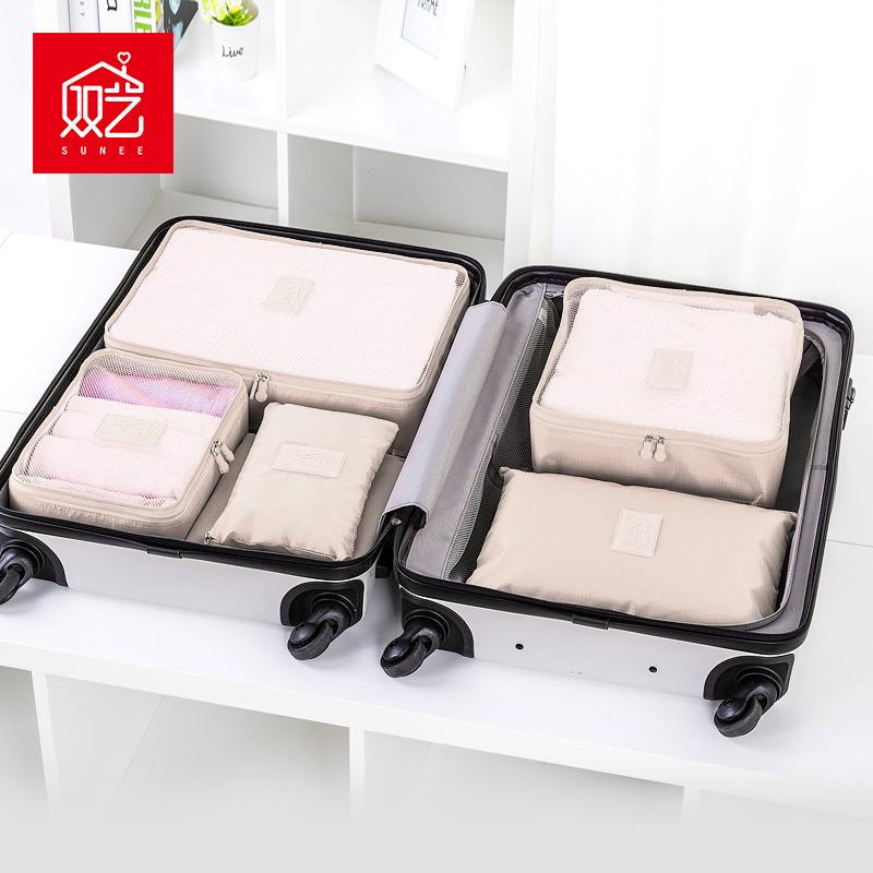 雙藝家居旅行收納包便攜防水6件套裝行李箱整理包衣物內衣收納袋