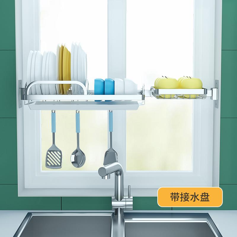 免打孔放碗架沥水架厨房置物架不锈钢碗碟架壁挂式盘子窗台收纳架